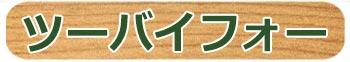 jig_nav6