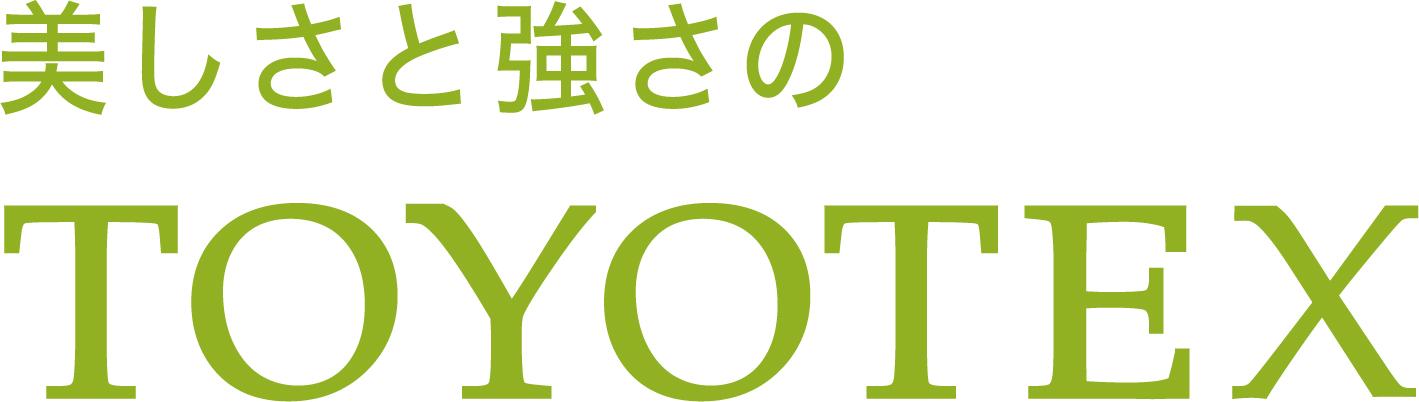 toyotex_tag_logo_olive